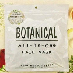 Mặt Nạ Botanical All In One Face Mask 30 Miếng