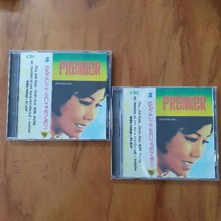 CD 1975 - Bộ 10 Đĩa CD Băng Nhạc PREMIER [ĐƯỢC KIỂM HÀNG] 31758166 - 31758166 thumbnail