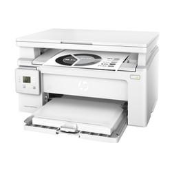 Máy in photocopy đa chức năng LaserJet Pro MFP M130a hàng công ty