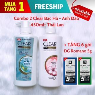 [ Hỗ trợ phí ship ] Combo 2 chai dầu gội sạch gàu Clear Bạ Hà và Anh Đào 450ml + Tặng 6 gói DG Romano 5g - 2 Clear + Tặng 6 gói DG Romano 5g thumbnail