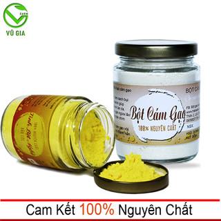 Bột Cám Gạo + Tinh Bột Nghệ - Nguyên Chất VG Farm [100gr-hũ]_Đã được kiểm nghiệm y tế - BCG100+TBN thumbnail