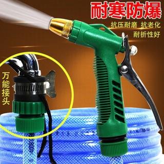 Đầu vòi xịt tăng áp siêu mạnh cao cấp - Đầu vòi xiịt tăng áp xanh thumbnail