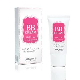 Kem Nền BB Collagen Nagano 20ml - BB Cream 20ml - Chứa chất chống nắng với chỉ số SPF35 bảo vệ da, Collagen giúp dưỡng ẩm và nuôi dưỡng da - NG1000
