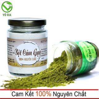 Bột Cám Gạo + Bột Trà Xanh - Nguyên Chất VG Farm [100gr-túi]_Đã được kiểm nghiệm y tế - BCG100+BTX100 thumbnail