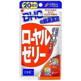 Viên uống đẹp da từ sữa ong chúa dhc royal jelly - 4511413404843 thumbnail