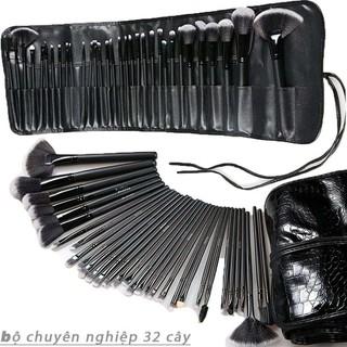 Bộ cọ trang điểm 32 món cho bạn nữ tha hồ trang điểm make up - C0010 thumbnail