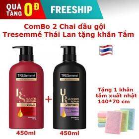 [Free Ship] COMBO 2 CHAI DẦU GỘI ĐẦU TRESemé Thái Lan tặng 1 khăn tắm xuất nhật cao cấp - TRESemé Thái Lan