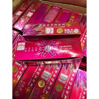 Bộ kem dưỡng da làm mờ nám và Tàn Nhang YIQI TAIWAN - kem yiqi - HX1171 - HX1171 5