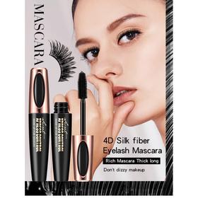 [GIÁ HỦY DIỆT] Mascara Hàn Quốc - 5335010350