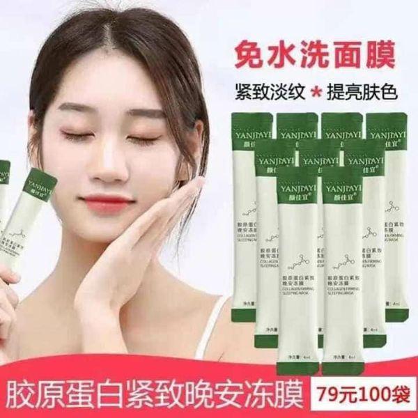 Mặt nạ ngủ thạch Collagen YANJIAYI( hộp 20 gói)