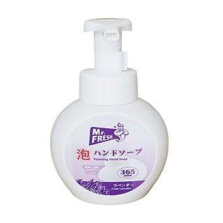 Sữa rửa tay bọt tuyết Mr.Fresh 365ml cao cấp - BH25 3
