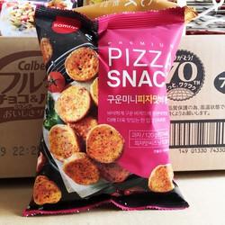 Snack Bánh Mì vị Pizza Hàn Quốc 120g