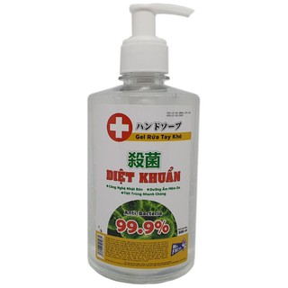 Gel Rửa Tay Khô Diệt Khuẩn Mr Fresh 500ml - BH18 thumbnail