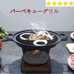 Lò nướng thịt tròn phong cách Nhật Bản SHIGAMA