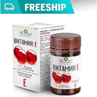 Vitamin E đỏ Mirrolla hộp 30 viên Chính Hãng - Mirrolla hộp 30 viên thumbnail