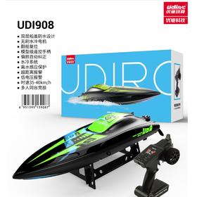Cano thuyền tốc độ 40km/h Udirc 908 - BGF455236