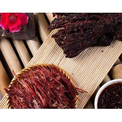 sỉ giá gốc siêu rẻ 1kg thịt lợn đen sấy khô