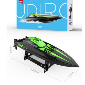 Thuyền điều khiển từ xa tốc độ cao 40km/h Udirc 908 - TRY58699