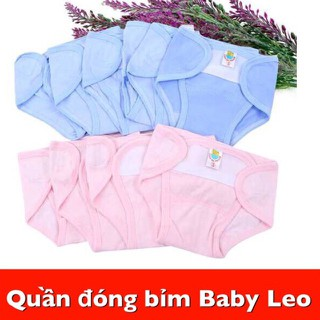 Quần Đóng Bỉm Baby Leo Size 1 2 3 Cho Bé Trai Bé Gái - 5722353485 thumbnail