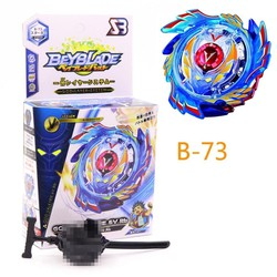 Con quay đồ chơi Beyblade B73 cho trẻ em