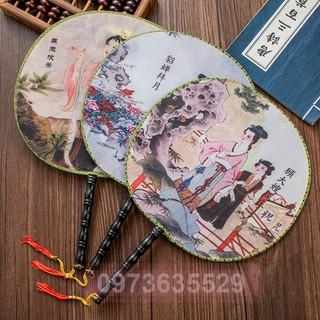 Quạt tròn cổ trang Trung Quốc họa tiết trang trí phong cách cổ điển - DT199 thumbnail