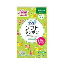 Băng vệ sinh Tampon Unicharm nội địa Nhật hộp xanh lá 9 cây