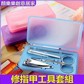 Bộ 4 dụng cụ chăm sóc móng - gdm803