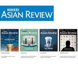 GIẢM GIÁ SỐC! Combo 4 Quyển Tạp Chí Tiếng Anh! Tạp Chí Nikkei Asian Review, cập nhật tình hình kinh tế thế giới, nâng cao kỹ năng Tiếng Anh!