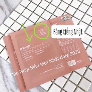 50 MASK MẶT NẠ TẾ BÀO GỐC RWINE BEAUTY - Mask02 thumbnail