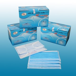 Khẩu Trang Y Tế kháng khuẩn Khẩu Trang Y Tế kháng khuẩn Khẩu Trang Y Tế kháng khuẩn Khẩu Trang Y Tế kháng khuẩn - Famapro 4u thumbnail