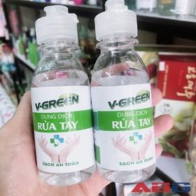 Dung dịch rửa tay khô V-GREEN 100ml - nước rửa tay sát khuẩn - V-GREEN-100ml-2.5