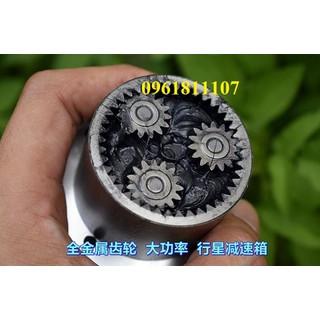 Motor giảm tốc 220v planetary 48 vòng - Motor giảm tốc 220V dc 3