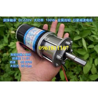 Motor giảm tốc 220V planetary 48 rpm - Motor giảm tốc 220V planetary 48rpm 7