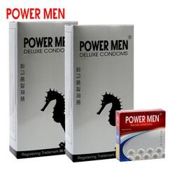 Bao cao su Powermen Bộ 27 bcs