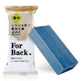 Xà Phòng Trị Mụn Lưng For Back Medicated Soap - 4537