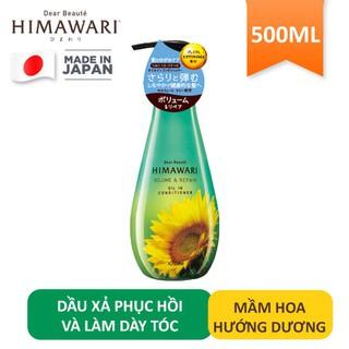 Dầu xả phục hồi tóc và làm dày tóc Himawari 500ml - 49874 thumbnail