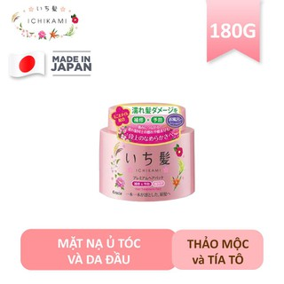 Kem ủ tóc và da dầu Ichikami chiết xuất lá tía tô và thảo mộc 180g chính hãng - 4901417618641 thumbnail