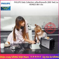 Máy nướng bánh mỳ Philips HD4825