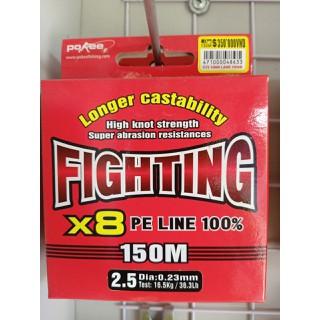 DÂY CÂU CÁ PE 8X- POKEE FIGHTING SỐ 2.5 - 150m - PE 8X- POKEE FIGHTING SỐ 2.5 thumbnail