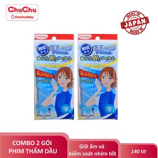 Combo 2 gói phim thấm dầu chuchu baby - 494561 thumbnail