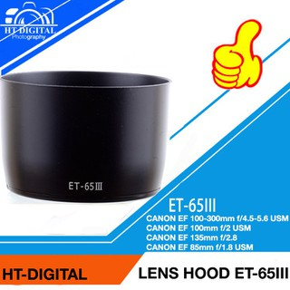 Lens hood ET-65III - ET-65III For Canon EF 85mm thumbnail