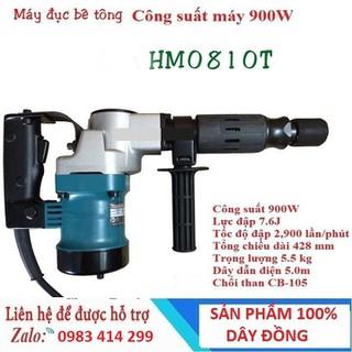 MÁY ĐỤC BÊ TÔNG - HM0810 thumbnail