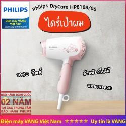 Máy sấy tóc Philips HP8108-00 1000W – Bảo hành 12 tháng