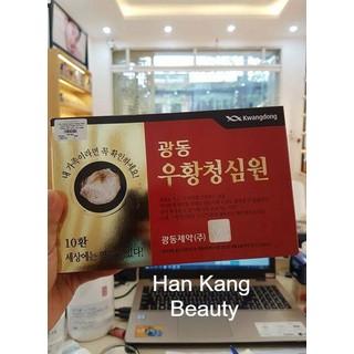 An cung ngưu hoàng Kwangdong (hộp đỏ) - sp492 thumbnail