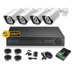 Bộ Camera giám sát 4 Mắt FHD 1080P - 2MP - Đầy đủ phụ Kiện [ĐƯỢC KIỂM HÀNG] [ĐƯỢC KIỂM HÀNG]
