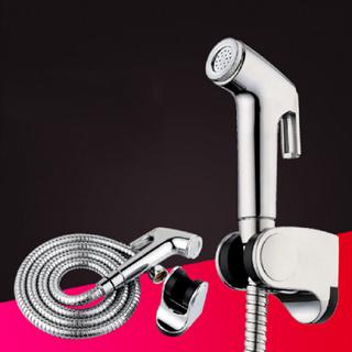 [Giá Hủy Diệt] Vòi sịt vệ sinh cao cấp GIORMANI 01 - JICSKqNNLI thumbnail