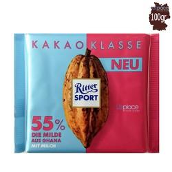 Socola 55% Cacao hiệu Ritter Sports 100g