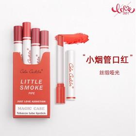 Set 4 son sáp lì lâu trôi Little Smoking Lipstick siêu xinh - Little Smoking