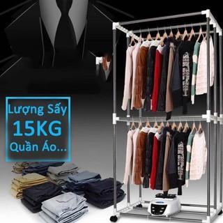 máy sấy quần áo - 0105 thumbnail