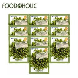 COMBO 10 MIẾNG MẶT NẠ ĐẬU XANH GREEN GRAM NATURAL ESSENCE MASK 3D FOODAHOLIC